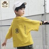 夏季男童短袖T恤寬松七分袖新款中袖兒童體恤薄款大童上衣潮 至簡元素