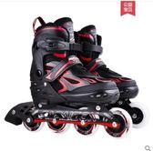 溜冰鞋兒童裝旱冰鞋輪滑鞋成年人男童女童初學者滑冰鞋LX 嬡孕哺