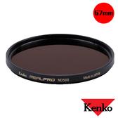 Kenko Real Pro RealPro MC ND500 減光鏡 67mm 公司貨