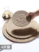 日式編織隔熱墊餐桌墊防燙碗墊子家用杯墊北歐盤子墊鍋墊耐熱餐墊