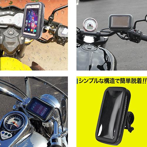 iphone8 plus gogoro s2 viva防水包皮套重機車手機架子機車衛星導航硬殼保護殼摩托車衛星導航架支架