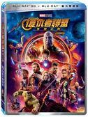【停看聽音響唱片】【BD】復仇者聯盟:無限之戰 3D+2D藍光限定版
