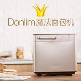 220V面包機家用全自動多功能智能烤吐司肉松早餐揉和面機 st825『伊人雅舍』
