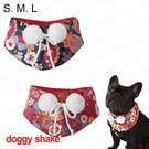 日本《Doggy Shake》新年快樂領...