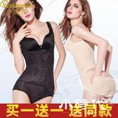 超薄款無痕連體塑身衣收腹產后束身內衣 [SSY]