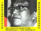 二手書博民逛書店罕見四川文化1996年笫5期Y138234 出版1996