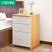 床頭櫃簡約現代儲物櫃臥室多功能床邊櫃創意斗櫃簡易小櫃子igo 茱莉亞嚴選