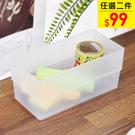 樹德 /化妝盒/置物盒/收納盒/桌上收納【SB-0714H】方塊盒系列 (14x7x6.2cm)