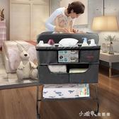 尿布台 尿布台嬰兒護理台新生兒寶寶換尿布台嬰兒洗澡台按摩撫觸台可折疊YQS 【快速出貨】