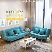 懶人沙發小戶型可摺疊客廳休閒椅整裝布藝沙發單人雙人摺疊沙發床WD晴天時尚