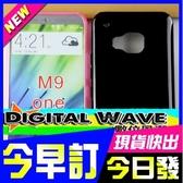 [24H 台灣現貨] 韓國 HTC ONE M9 果凍 透明軟殼 矽膠 超薄 邊框 軟殼 矽膠 手機殼 手機套 殼 保護殼