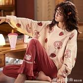睡衣女春秋季純棉薄款長袖休閒套裝加肥大碼胖mm200斤寬鬆家居服 元旦狂歡購