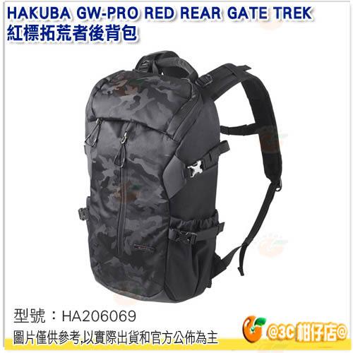 @3C 柑仔店@ HAKUBA GW-PRO RED REAR GATE TREK 紅標拓荒者後背包 黑迷彩M 雙肩包 相機包 公司貨