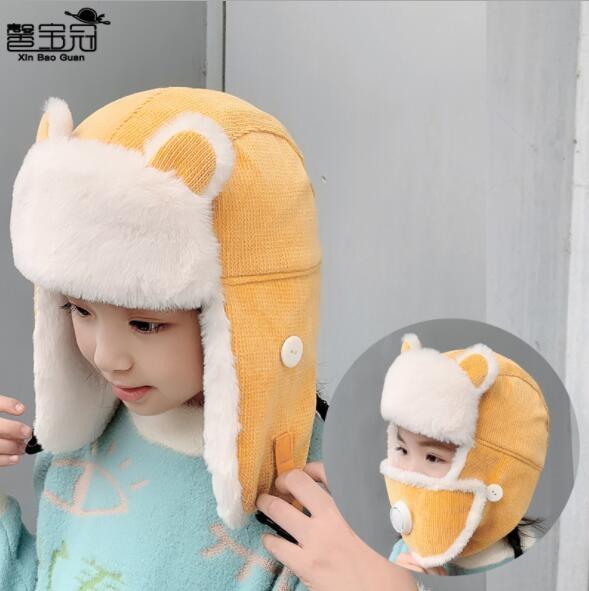 9810加絨雷鋒帽兒童冬季保暖棉帽韓版女童可愛卡通帽男童抗寒帽子 美好生活居家館