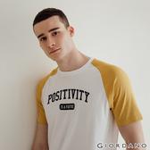 【GIORDANO】 男裝牛角袖圓領T恤 - 42 皎白