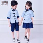 兒童民國風校服演出服LVV3680【KIKIKOKO】