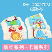 兒童吸汗巾純棉0-3嬰兒隔汗巾寶寶墊背巾1-3歲幼兒園中大童夏季薄