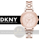DKNY國際精品經典時尚簡約腕錶NY25...