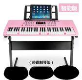 電子琴教學61鋼琴鍵成人兒童初學者入門男女孩音樂器玩具igo 伊蒂斯女裝