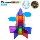 美國Picasso Tiles 3D立體益智磁性積木100片 - PT100 盒損福利品