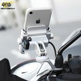 鋁合金電動摩托車手機支架 自行車導航架騎行防震防抖 電動車用品 折扣好價