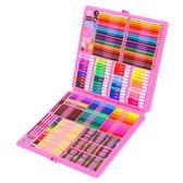 兒童畫筆套裝288色水彩筆套裝幼兒園文具禮盒彩筆生日禮物   IGO