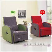 【水晶晶家具】瑞力克斯灰綠/紅灰手動沙發躺椅~~雙色可選SB8414
