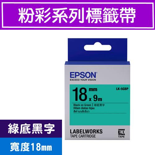 EPSON LK-5GBP S655405 標籤帶(粉彩系列)綠底黑字18mm
