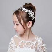 髮飾兒童頭飾公主女孩演出禮服配飾花環髮箍女童生日髮飾花童婚紗頭花 限時特惠