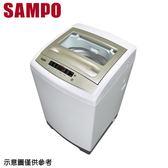 【SAMPO聲寶】10KG定頻單槽洗衣機ES-A10F