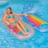 INTEX男女成人靠背水上充氣床 游泳池浮排躺椅海灘度假游泳圈用品·  9號潮人館igo