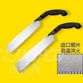 木工鋸 手鋸 手板鋸 園林園藝木工工具
