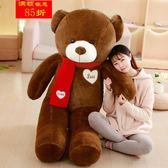 泰迪熊公仔大號毛絨玩具可愛睡覺抱枕玩偶抱抱熊布娃娃生日禮物女