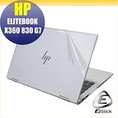 【Ezstick】HP ELITEBOOK X360 830 G7 二代透氣機身保護貼 DIY 包膜