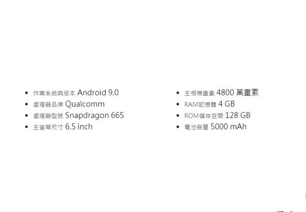 OPPO A9 2020 (4GB+128GB) 空機【吉盈數位商城】