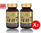 【康健世代】四倍濃縮牛樟芝膠囊(純素,500顆/組)X兩組