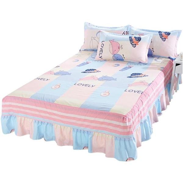 席夢思床罩床裙式床套單件防塵防滑保護套1.5米1.8m床墊床單床笠ATF 米希美衣