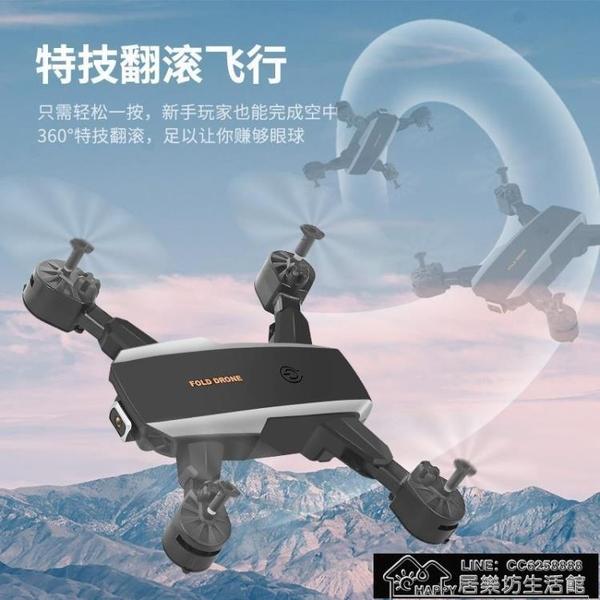 快速出貨 無人幾防抖云台專業無人機4K高清航拍四軸無刷飛行器500【2021新年鉅惠】