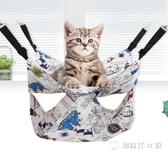 貓吊床掛式掛床掛籃貓窩貓咪窗戶秋千吸盤式掛窩窗台玻璃貓咪用品 創時代3c館