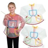兒童罩衣兒童繪畫涂鴉防污圍裙幼兒園美術衣畫畫衣反穿衣防水罩衣吃飯 多色小屋