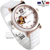 valentino coupeau 范倫鐵諾 開心鏤空 自動上鍊機械錶 陶瓷美鑽 防水手錶 白色 女錶 V61352白陶玫