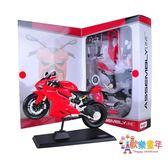 摩托車模型 1:12杜卡迪拼裝摩托車仿真合金玩具車模型組裝金屬機車擺件 多款可選