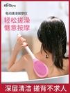 電動懶人搓澡神器防水充電式全自動後背去死皮搓背搓泥沐浴洗澡刷 1995生活雜貨