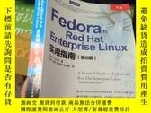 全新書博民逛書店Fedora和RedHat Enterprise Linux實用