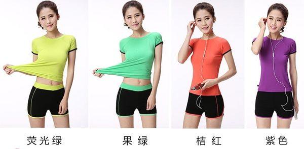 瑜伽健身服套裝跑步服套夜跑速幹T恤女運動胸罩短褲  - dixia0011