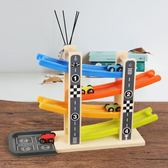 寶寶玩具 1-2-3周歲益智男女孩 4歲兒童慣性回力小汽車軌道滑翔車限時八九折