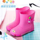兒童雨鞋男童女童幼兒雨靴小童小孩寶寶中筒防水膠鞋防滑公主水鞋【南風小舖】