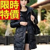 羽絨外套 女夾克-時髦與眾不同連帽修身中長版保暖4色64m30【巴黎精品】