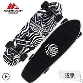 熱銷滑板瑪克拓普青少年刷街大魚板滑板車男女生小魚板成人四輪初學者滑板LX