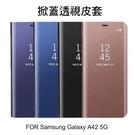 ~愛思摩比~Samsung Galaxy...